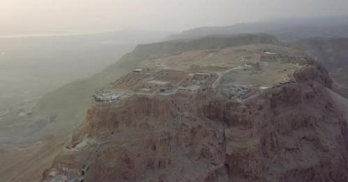 Flying Aroun Masada Remains - HEC79DP