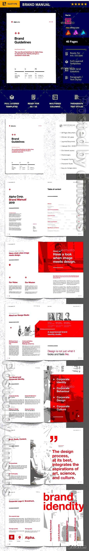 Brand Manual 23796224
