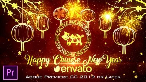 Videohive - Chinese New Year Wishes - Premiere Pro