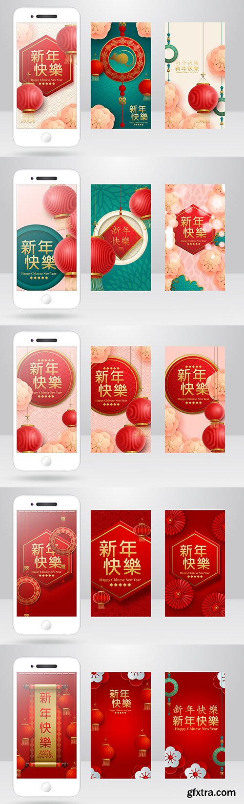 Vertical Greeting Card Set - Chinese New Year Illustrations