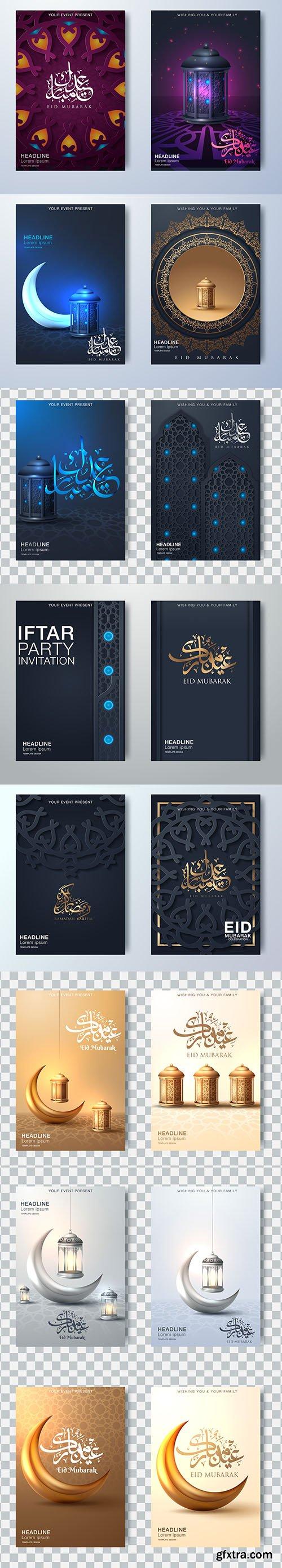 Elegant Ramadan Kareem Islamic Design Illustration Set Vol 2