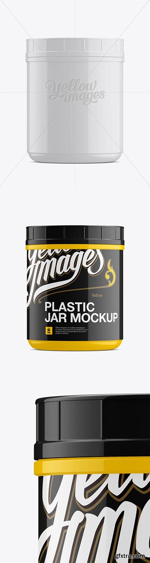 Glossy Plastic Jar Mockup - Front View 14146
