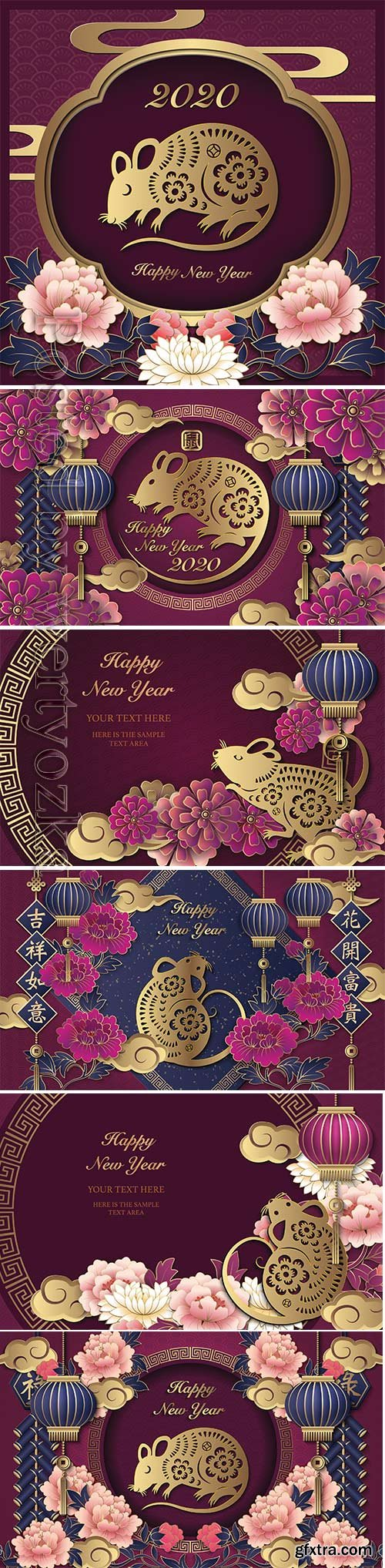 Happy chinese new year 2020, holiday vector with year of rat # 7