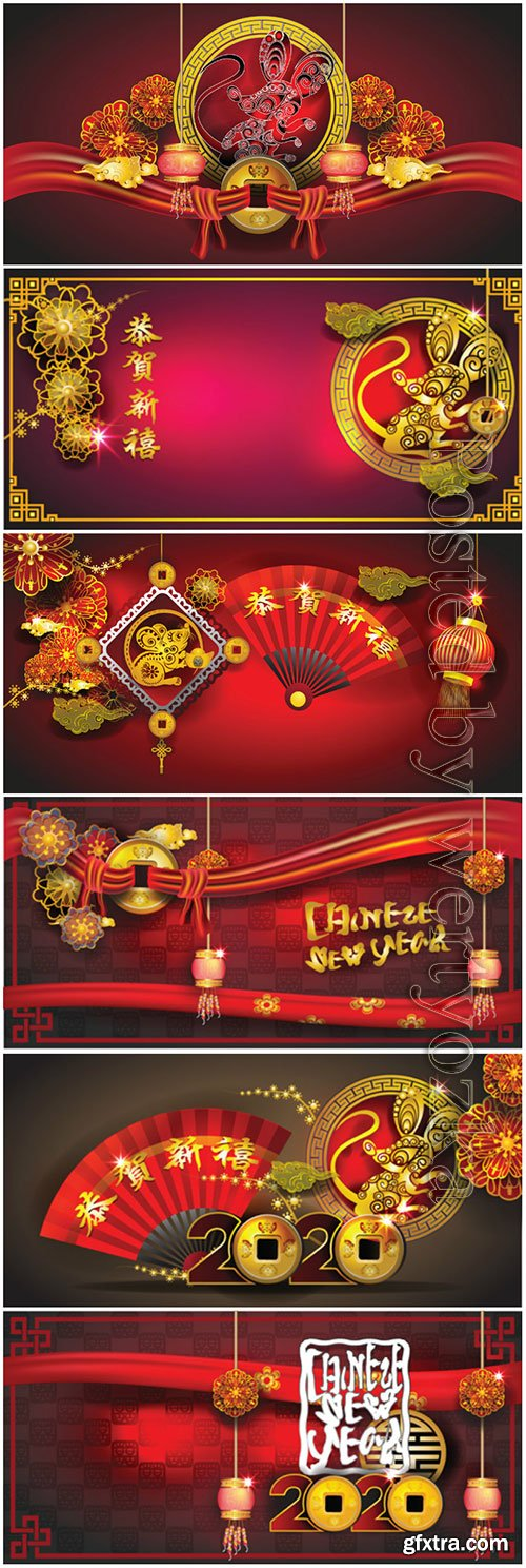 Happy chinese new year 2020, holiday vector with year of rat # 6