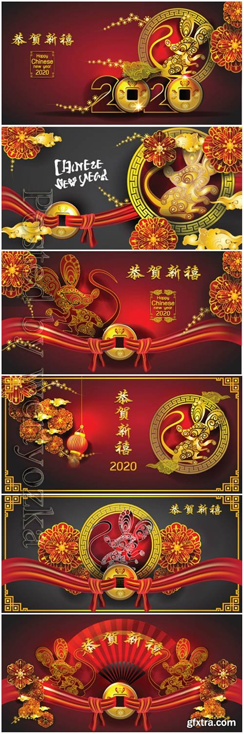 Happy chinese new year 2020, holiday vector with year of rat # 2