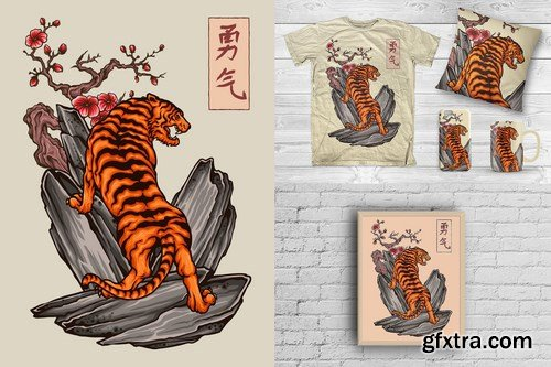 Japanese Tiger Courage Tattoo