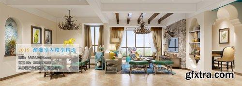 Modern Style Livingroom 341 (2019)