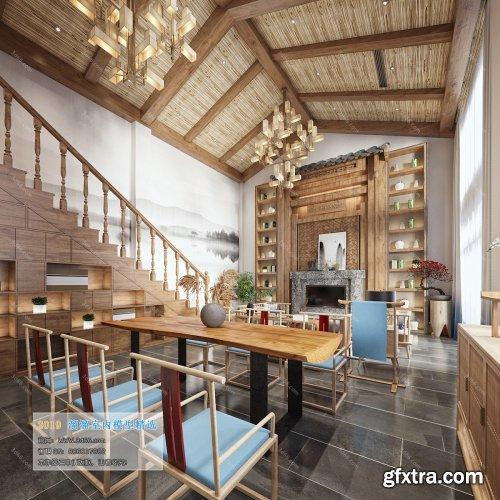 Modern Style Livingroom 347 (2019)