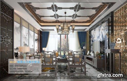 Modern Style Livingroom 349 (2019)