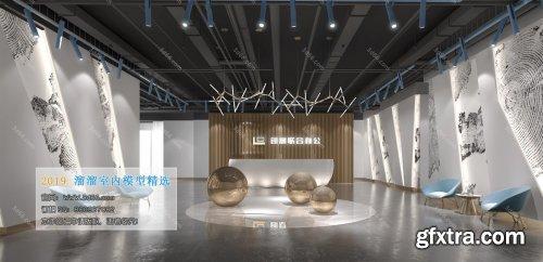 Modern Lobby & Reception 35 (2019)