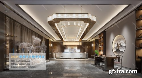 Modern Lobby & Reception 45 (2019)