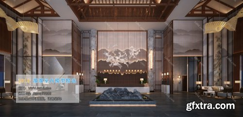 Modern Lobby & Reception 46 (2019)
