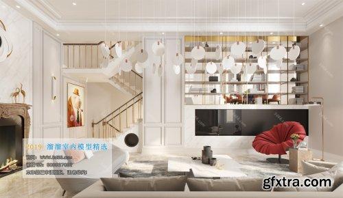 Modern Style Livingroom 371 (2019)