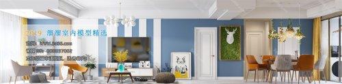 Modern Style Livingroom 377 (2019)