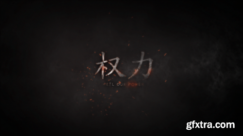 Videohive Smoke Logo Reveal 2048079