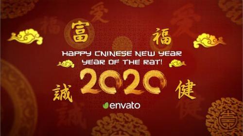 Videohive - Chinese New Year Celebration