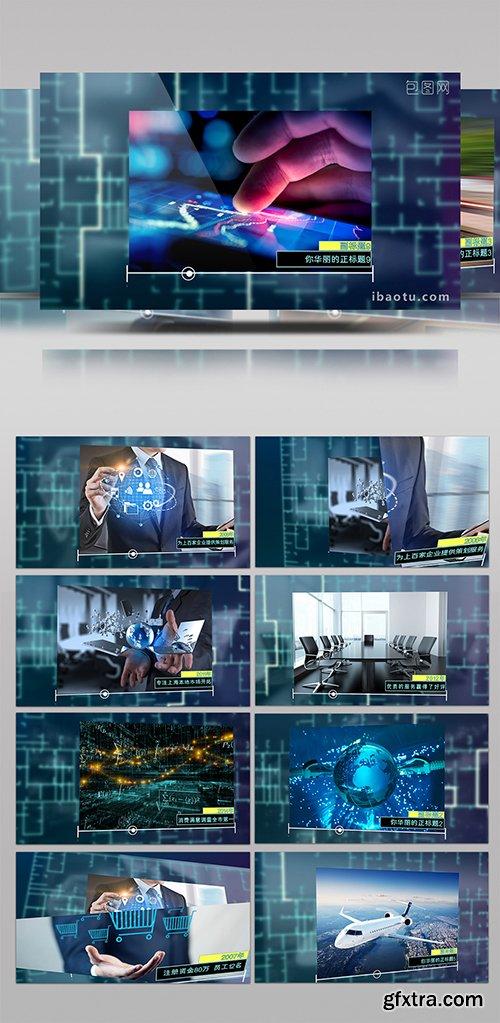 High-tech company development process sector EDIDU template