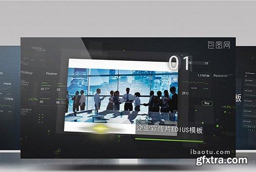 Futuristic technology company graphic display edius template