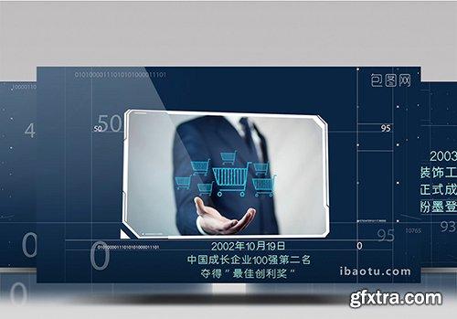 Corporate Memorabilia Technology Exhibition EDIUS Template Show Video Template MPEG