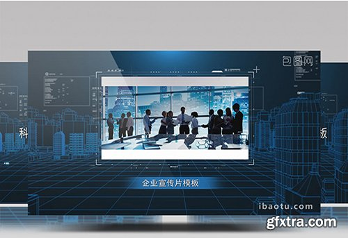 science and technology city corporate promotion edius template