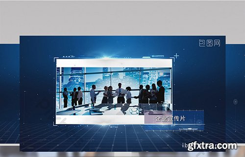Atmos technology company graphic display edius template