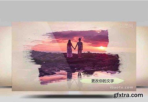 Edius fresh Chinese style brush wind Brochure display template