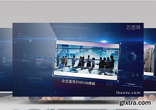 Technology corporate development video graphic edius template