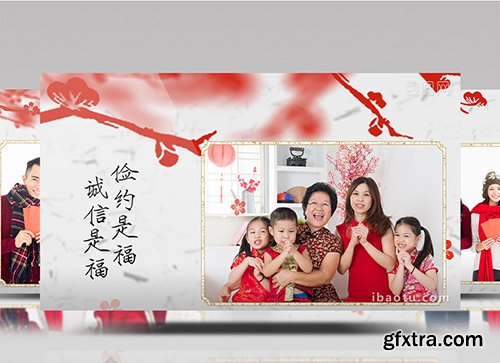 Spring Festival Mid-Autumn Festival reunion family record EDIUS blessed