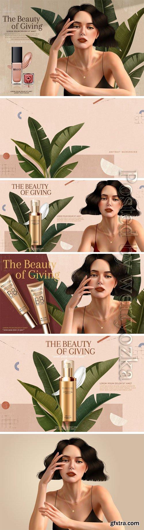 Cosmetics advertising posters, beautiful girl # 2