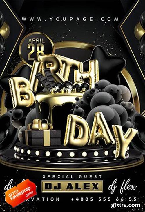 Birthday Party 2003 2020 Premium PSD Flyer Template