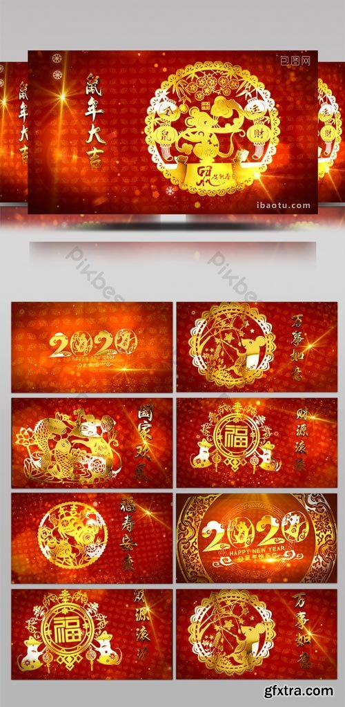 PikBest - Happy New Year 2020 New Year\\\'s blessing AE template - 1617700
