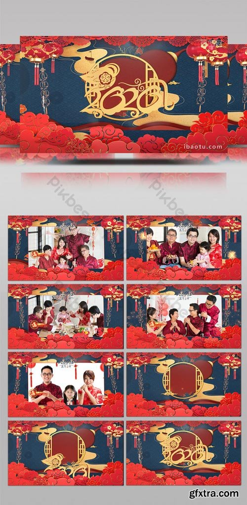 PikBest - Chinese style festive rat year new year box AE template - 1617903