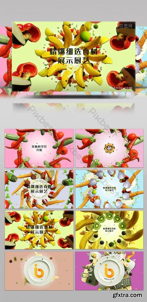 PikBest - Catering industry kitchen gourmet cooking show title show AE template - 1617915