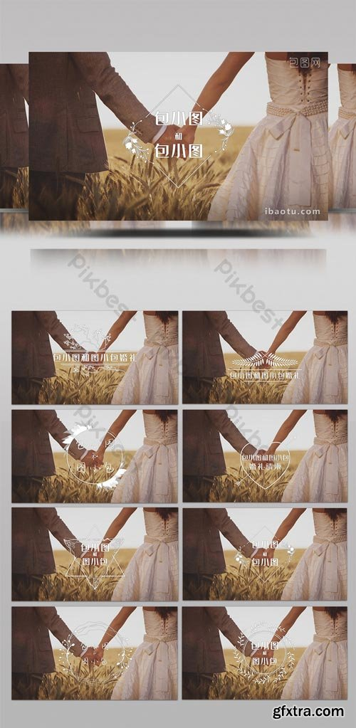 PikBest - Beautiful flowers growing romantic wedding text title animation AE template - 1618037