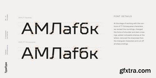 TT Octosquares Font Family