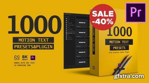Videohive - Text Presets - Premiere Studio Plugin - 23658204