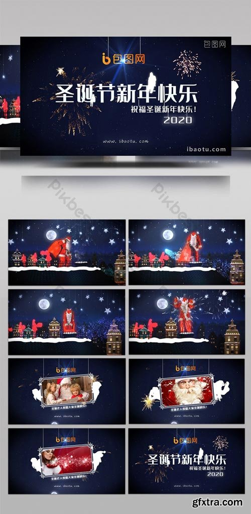 PikBest - Silhouette Santa Performing Blessing New Year Greeting AE Template - 1618086