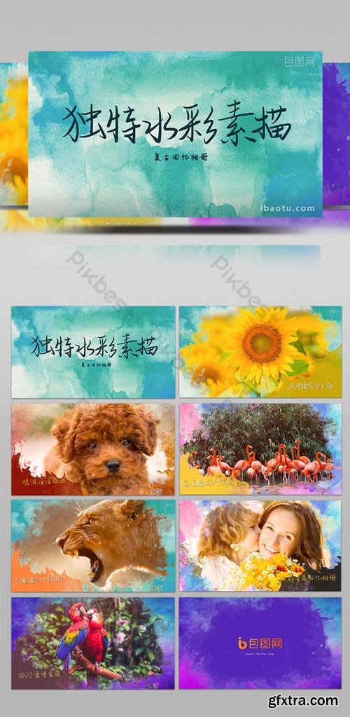 PikBest - Retro watercolor texture sketch display travel photo Brochure AE template - 1618088