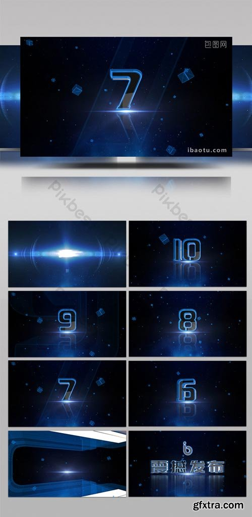 PikBest - Blue crystal technology texture countdown AE template - 1618129