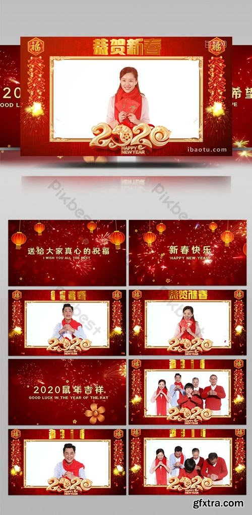 PikBest - Chinese New Year New Year\\\'s Opening AE Template - 1618166