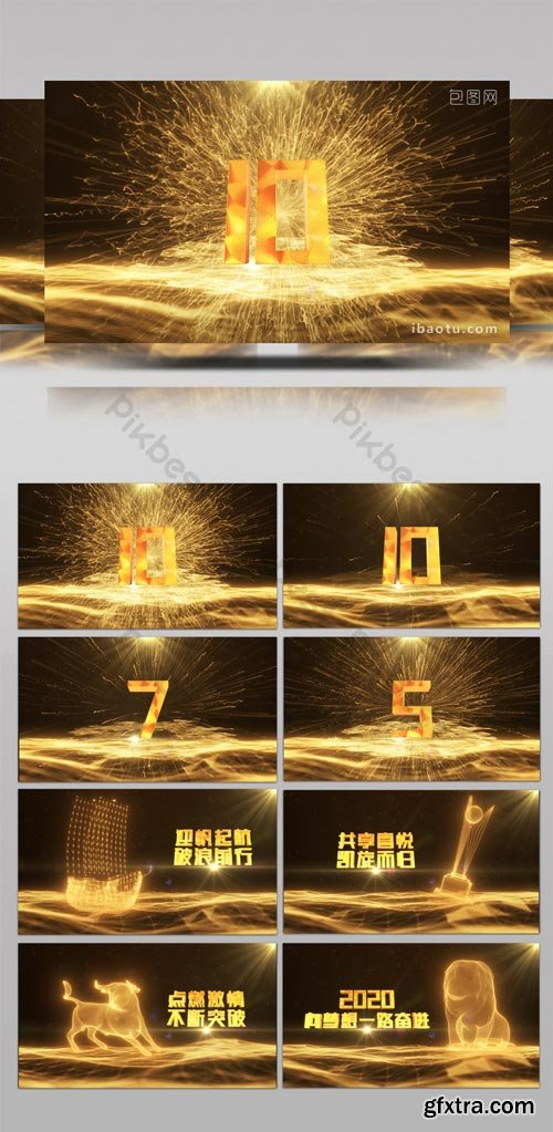 PikBest - Shocking golden particle countdown corporate opening video AE template - 1618278