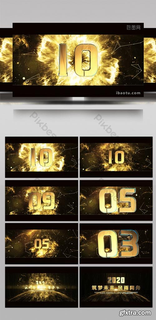 PikBest - black gold annual meeting countdown annual meeting opening AE template - 1618284