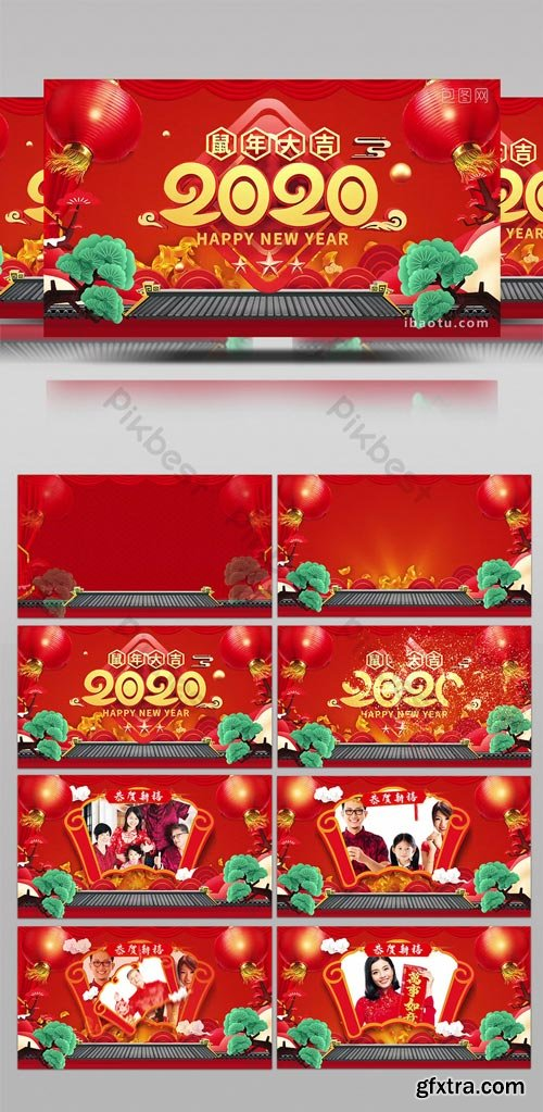 PikBest - Festive style 2020 Year of the Rat lucky gold ingot blessing template - 1618317