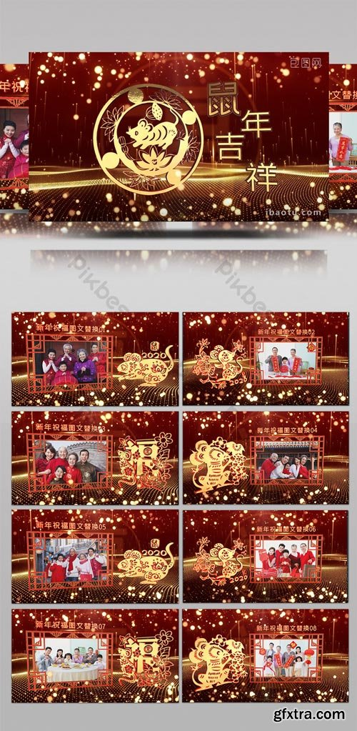 PikBest - Chinese New Year of the Mouse E3D Corporate New Year Greetings AE Template - 1618364