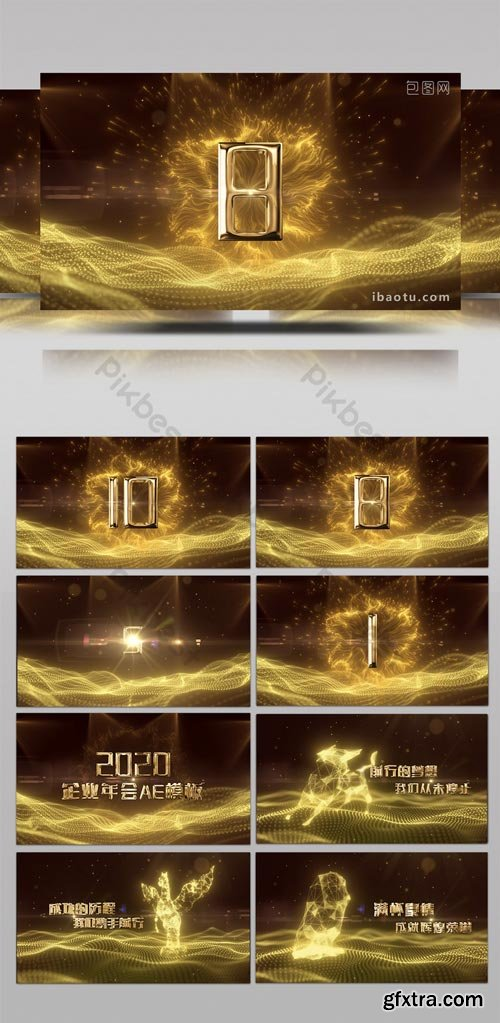 PikBest - gold particle countdown corporate opening video AE template - 1618394