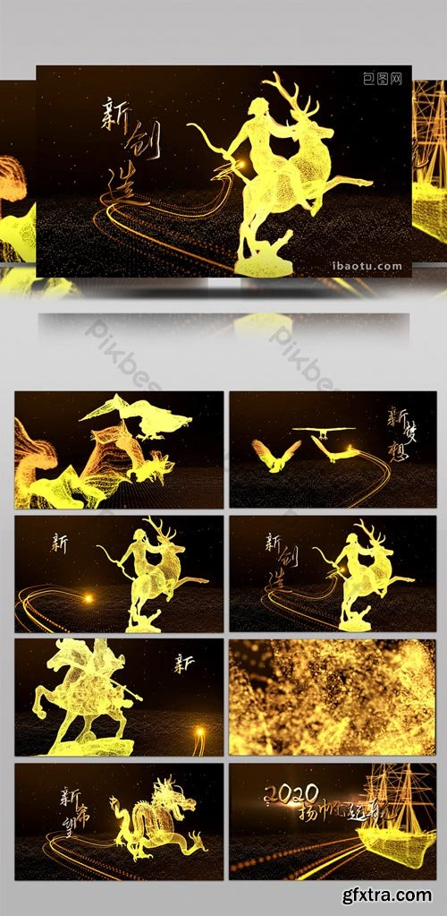 PikBest - chinese style 3D Particle Enterprise Annual Meeting Opening AE Template Promotional Video - 1618450