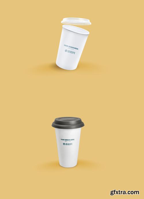 cup packaging mockup