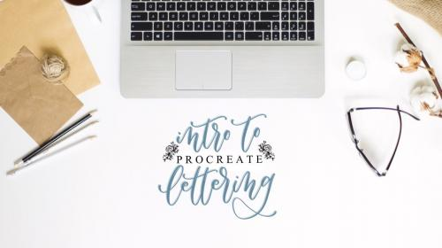 SkillShare - Intro to Procreate Lettering - 813781438
