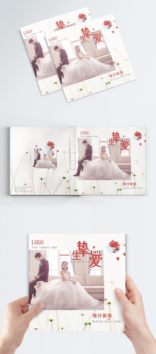 LovePik - wedding brochure cover - 400635080