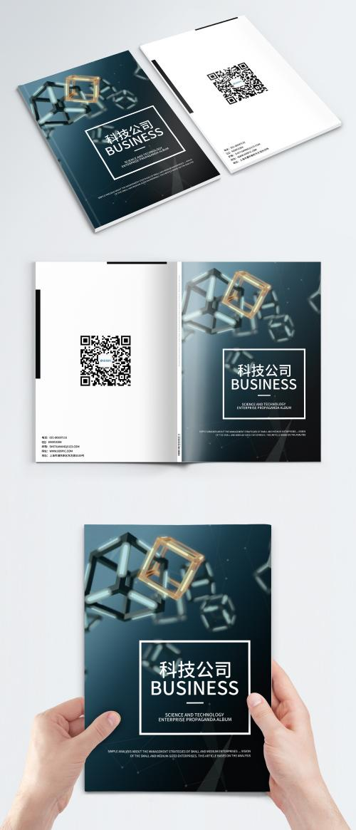LovePik - creative space technology company brochure cover - 400637041